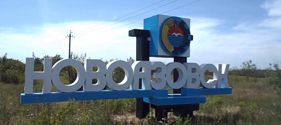 Установка спутниковых антенн в Новоазовске