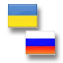 ukraine+russia
