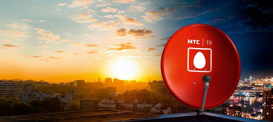 Спутниковое телевидение МТС ТВ в Донецке